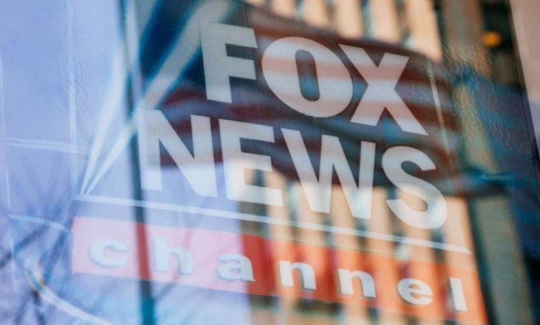 200905102123 01 fox news file super 169 YCG73Nnow-trending