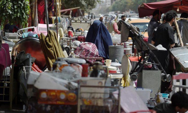 210913233604 afghanistan market 0912 super 169 eguxSUnow-trending