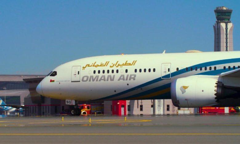 210930103706 on oman aviation video thumb super 169 9OOWTcnow-trending